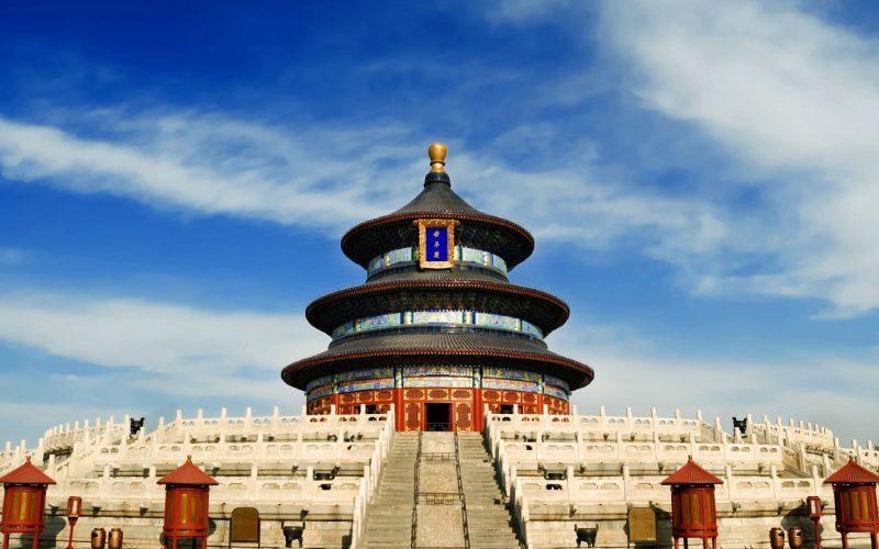 Çin'de Yüksek Lisans Eğitimi