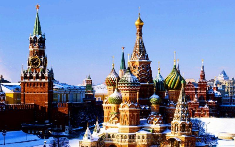 Rusya'da Yüksek Lisans Eğitimi
